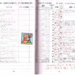 img057 (2)